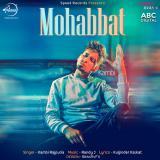 download Mohabbat Kambi Rajpuria mp3 song