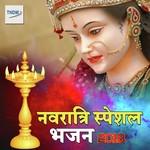 Navratri Special Bhajan 2018 songs mp3