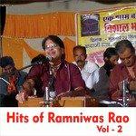 download Aaye Karo Bhav Paar Ramniwas Rao mp3 song