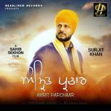 Amrit Parchaar songs mp3