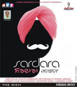 Sardara songs mp3