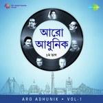 Aro Adhunik - Vol. 1 songs mp3