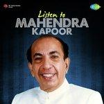 Listen To Mahendra Kapoor songs mp3