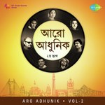 Aro Adhunik - Vol. 2 songs mp3
