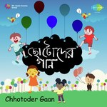 Chhotoder Gaan songs mp3