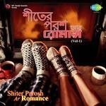 Shiter Porosh Ar Romance - Vol. 1 songs mp3