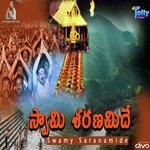 Swamy Sharanamide songs mp3