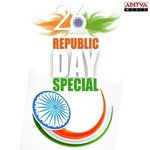 Republic Day Special songs mp3