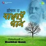 Rabindranath er Bachhai Gaan songs mp3