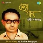 Shera Gaan By Sudhin Dasgupta songs mp3