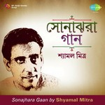 Sonajhara Gaan By Shyamal Mitra songs mp3
