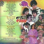 Trayee  Kalankini Kankabati  Lal Kuthi songs mp3