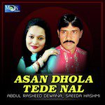 download Na Qasam Chawa Dhola Saeeda Hashmi,Abdul Rasheed Dewana mp3 song