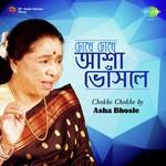 Chokhe Chokhe By Asha Bhosle songs mp3