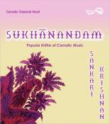 Sukundhamm songs mp3