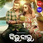Biju Babu songs mp3