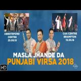 download Masla Jhande Da Manmohan Waris,Kamal Heer,Sangtar mp3 song