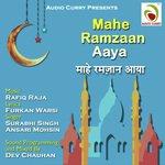 Maahe Ramzaan Aaya songs mp3