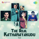 The Real Kathanayakudu songs mp3