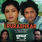 Purashkar songs mp3