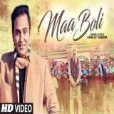 download Maa Boli Sarbjit Cheema mp3 song