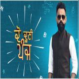 download Peg Amrit Maan mp3 song