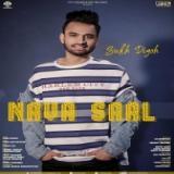 download Nava Saal Sukh Digoh mp3 song