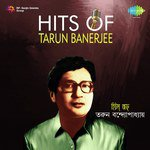 Hits Of Tarun Banerjee songs mp3