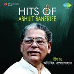 Hits Of Abhijit Banerjee songs mp3