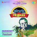 Abismaraniya Pancham - Janma Barshiki Special songs mp3