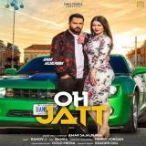 download Oh Jatt Amar Sajalpuria mp3 song
