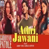 download Athri Jawani (Guddiyan Patole) Ammy Virk,Gurlez Akhtar mp3 song