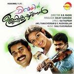 Female Unnikrishnan songs mp3