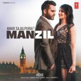 download Manzil Amar Sajaalpuria mp3 song