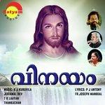 Vinayam songs mp3