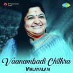 Vaanambadi Chithra songs mp3