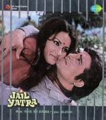 download Nahin Lagta Hai Dil Lata Mangeshkar mp3 song