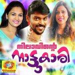Nilavinte Naattukari songs mp3