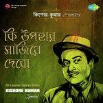 Ki Upahar Sajiye Debo - Kishore Kumar Special songs mp3