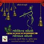 Govind Bolo Gopal Bolo songs mp3