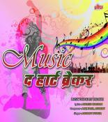 Music - The Heart Breakar songs mp3
