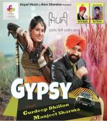 Gypsy songs mp3