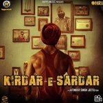 Kirdar E Sardar songs mp3