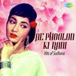 Ae Phoolon Ki Rani - Hits Of Sadhana songs mp3