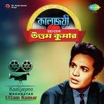 Kaal Joyee Mahanayak Uttam Kumar songs mp3
