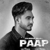 download Paap Kulwinder Billa mp3 song