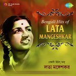 Bengali Hits Of Lata Mangeshkar songs mp3