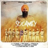 download Soormey Ks Makhan mp3 song