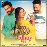 download Gidhey Vich (Jaddi Sardar) Jordan Sandhu mp3 song