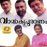Vardhakyapuranam songs mp3